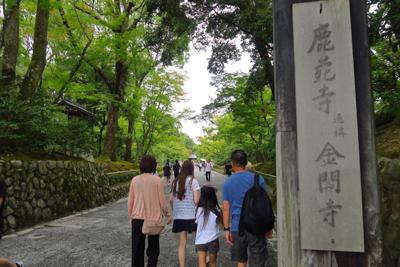 平野神社から30分ほどで金閣寺...
