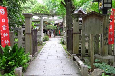 二条城を出て、ゴールの京都御所...