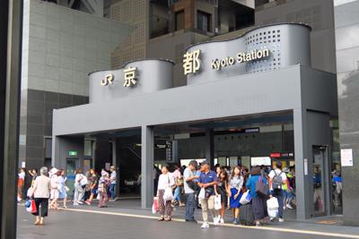・・・京都駅に戻る。...