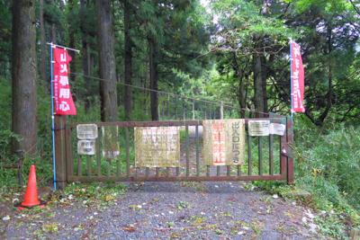 ゲート。左に人が通れるスペース...