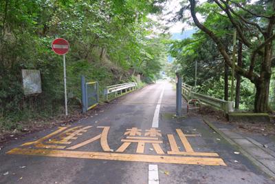 橋をわたると一方通行の道に出ま...