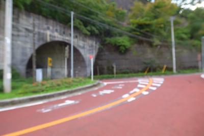 神尾田隧道を越えると・・・...