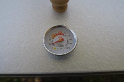 気温が低いので、ちゃんと温度は...
