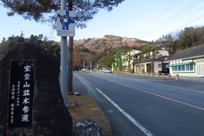 大きな道路に出た。長瀞駅前から...