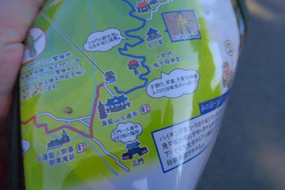 山と高原地図ではこの山域のマッ...