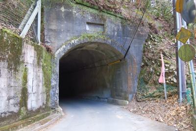 トンネルを潜ると・・・...
