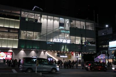 新宿のバスタに到着。本当はもっ...
