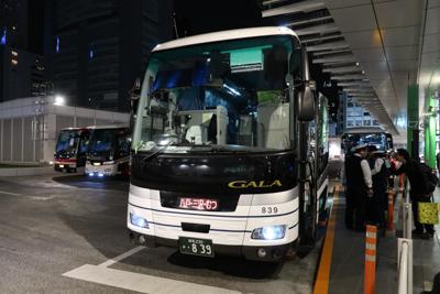 新宿駅20時15分発。定刻に出...