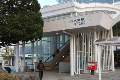 八戸駅。...
