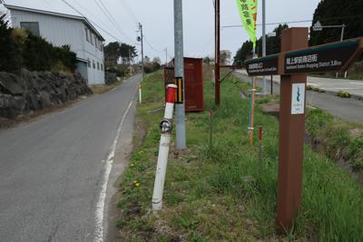 道標があったので、指示通り脇道...