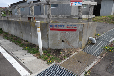 お〜、東日本大震災のときはここ...
