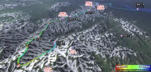 「第28回 外秩父七峰縦走ハイキング大会」に参加しました