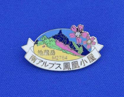 地蔵岳【鳳凰小屋】