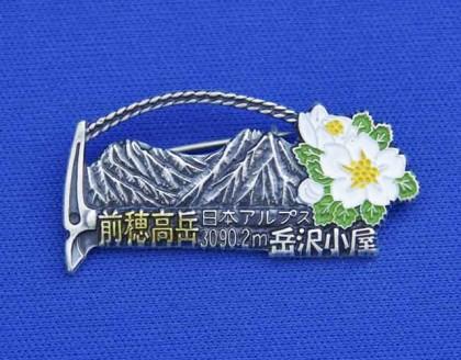 前穂高岳【岳沢小屋】