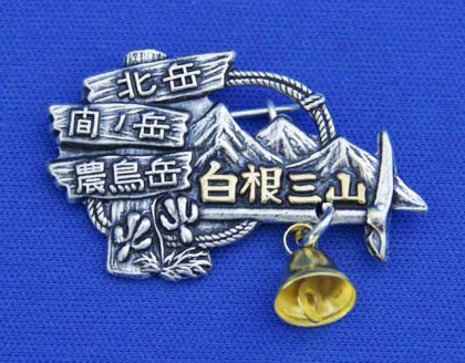 白峰三山(北岳・間ノ岳・農鳥岳)