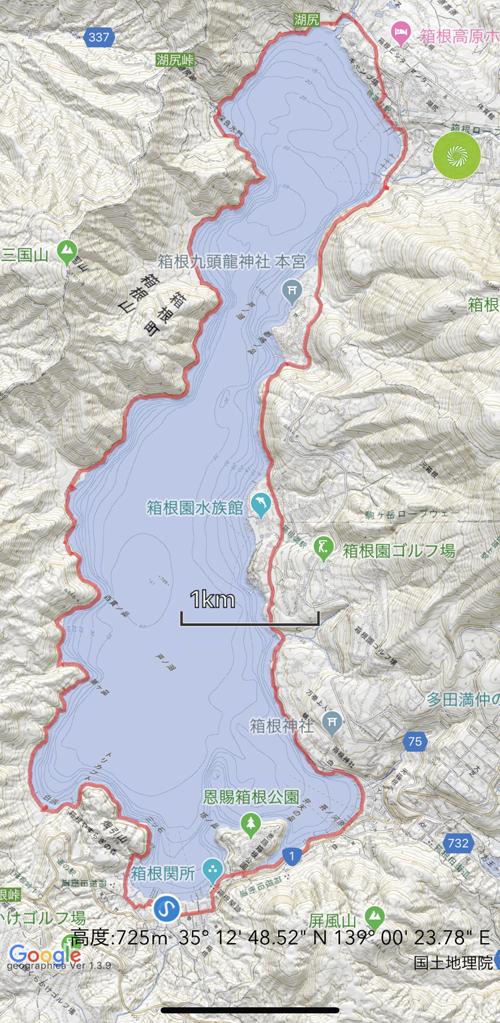 芦ノ湖湖一周